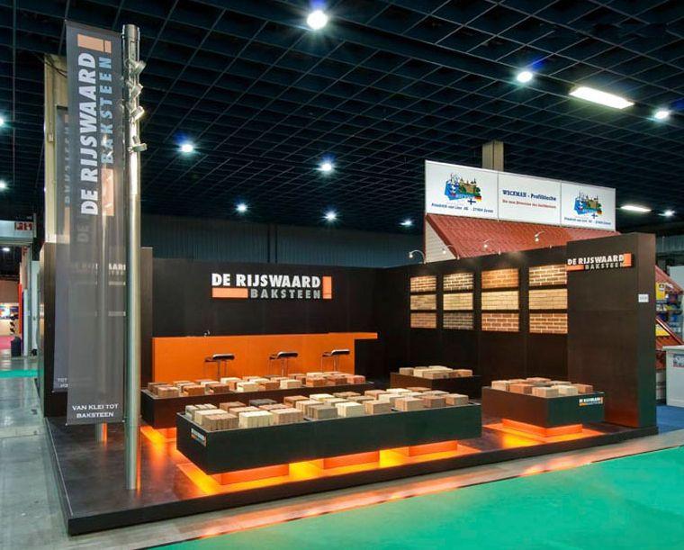 Выставка завода De Rijswaard