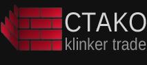 СТАКО Klinker trade